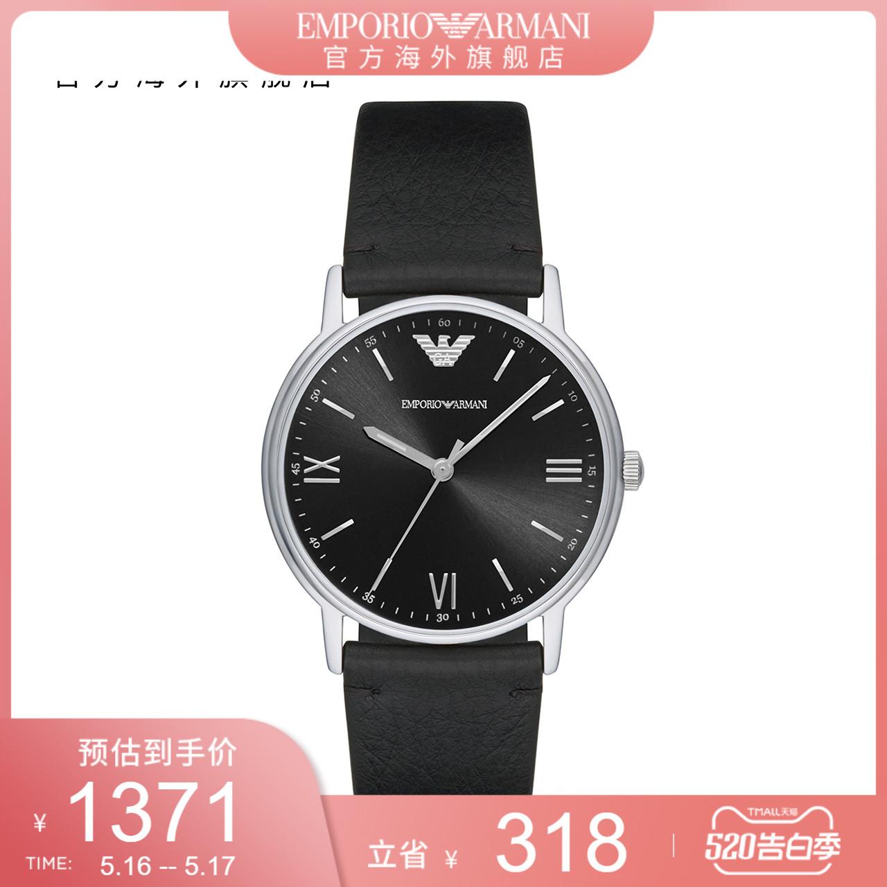 Часы наручные Артикул 562198243893