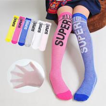 女童过膝长筒袜夏款薄款网眼透气宝宝中筒男童堆堆儿童高筒防蚊袜