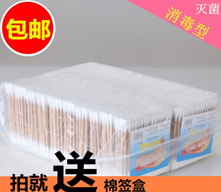 2000 cotton swabs, mail wrapped wooden sticks, cotton baseball, double headed sterile ear, disinfection, make-up and makeup remover cotton swabs