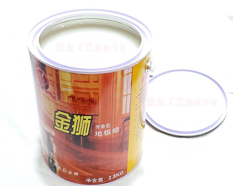 2.8kg Golden Lion floor wax care wax solid mahogany furniture polish wax aromatic wood wax
