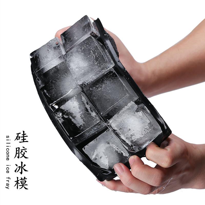硅膠冰格冰盒酒吧威士忌大方形冰塊模具帶蓋制冰器雞尾酒冰球模型