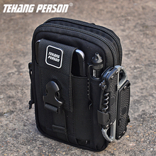 Outdoor Mobile Wallet Multi-functional Sports, Running, Leisure Travel, Small Tactical Bag, Change Key Toolkit for Men and Women
