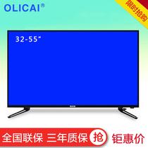 Специальное предложение /55 дюймовый 4K hd жк телевизор 32 дюймовый 42 дюймовый 60 дюймовый 65 дюймовый умный WIFI сеть led телевизор