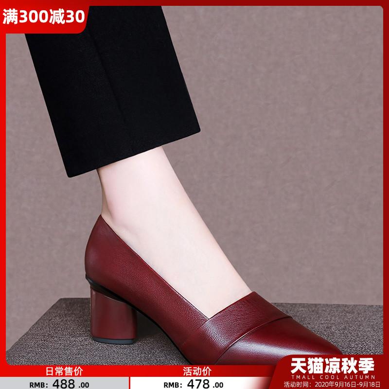 2020秋季新款真皮浅口中跟粗跟单鞋女尖头高跟复古双棕色高端女鞋