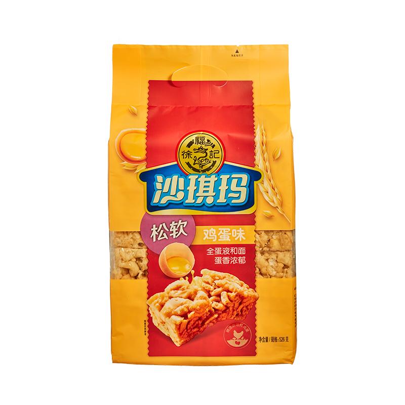 徐福记蛋酥沙琪玛526g*3包鸡蛋糕
