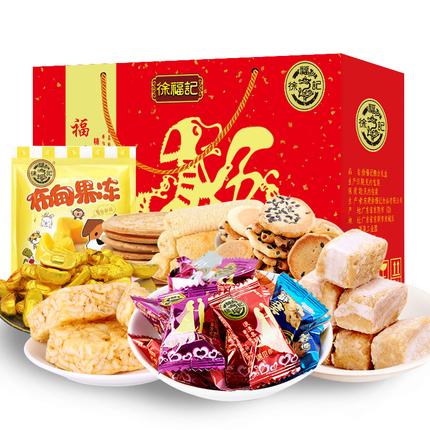 徐福记年年旺糕点糖果礼盒3764g节庆礼盒 酥心糖礼盒零食大礼包