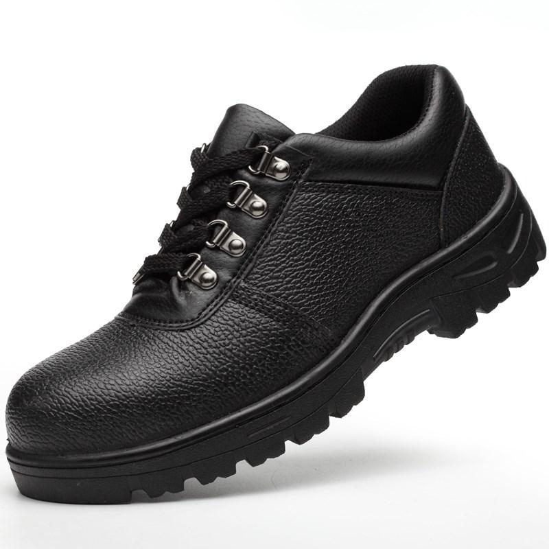 男士黑色春季夏季防油安全鞋女士耐酸碱劳保鞋休闲鞋工作鞋带钢头