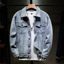 外套男士 日系复古秋款 上衣服 牛仔夹克男跨境欧美潮牌大码 水洗修身