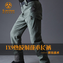 IX9 soft shell tactical Pants men Winter Army fans plus velvet Multi-pocket for training pants waterproof outdoor overalls pants