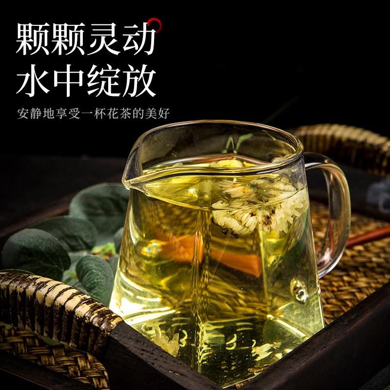 菊花茶胎菊白菊杭特花茶级茶叶凉包茶搭茶灌装去新茶茗-源茗茶(茗茶立新茶叶旗舰店仅售8.8元)