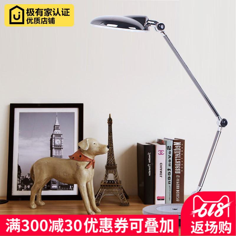 LED台灯护眼灯书桌长臂折叠简约现代创意商务酒店工作办公室台灯