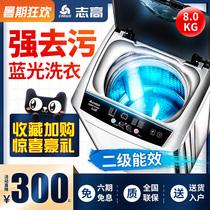 公斤波轮全自动洗衣机家用商用宾馆窗帘大容量防缠绕12海尔Haier
