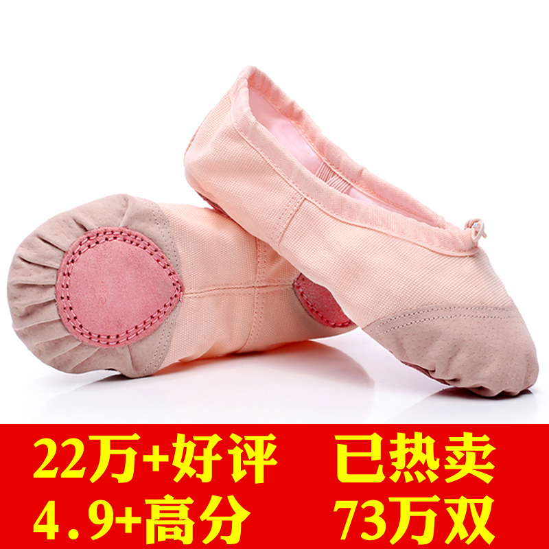 Large size middle-aged and elderly dance shoes girl dance shoes ballet Chinese style figure Indian dance flat bottom primary school room