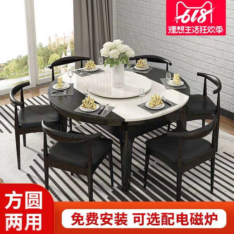 火烧石餐桌北欧大理石实木餐桌椅组合可伸缩折叠圆形饭桌现代简约热销0件需要用券