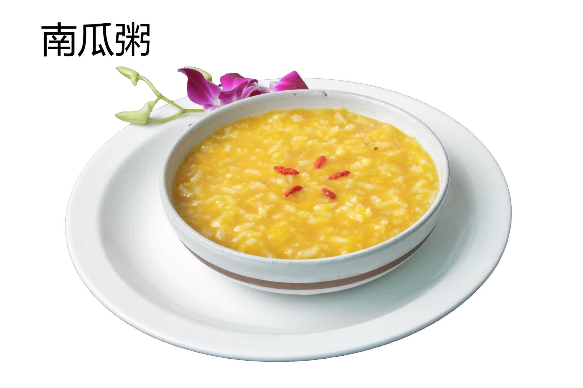 伍氏料理包350g*10包养生南瓜粥冷冻料理包 中西式速食早餐