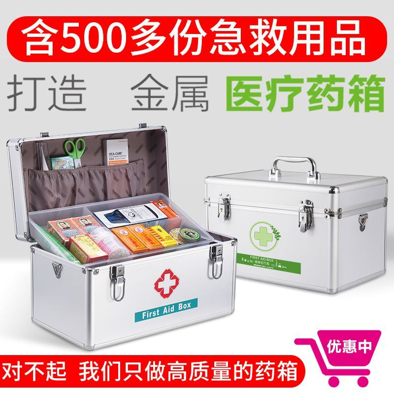 Student dormitory medicine box family medicine box size first aid kit medicine storage box child health care kit medical kit