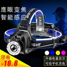 夜钓LED头灯强光充电变焦感应户外钓鱼专用矿灯超亮头戴式手电筒