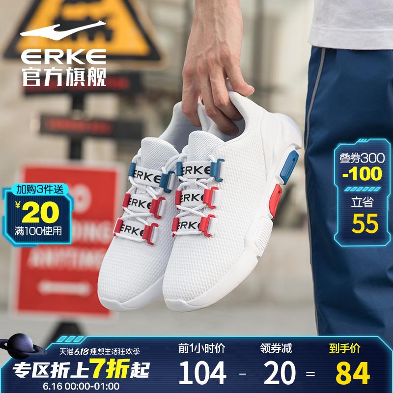 50018福彩双色球走势图 百度 下载最新版本APP手机版