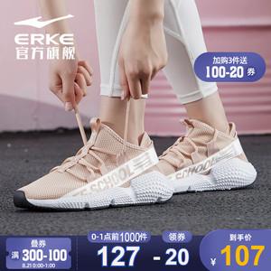 领10元券购买鸿星尔克网面夏季透气新款ins女鞋