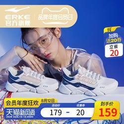 鸿星尔克2020夏季新款女子休闲鞋潮鞋百搭透气轻便运动鞋女士鞋子