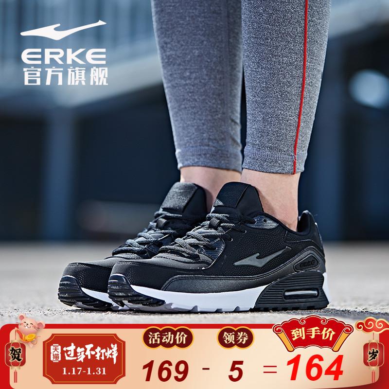 鸿星尔克女鞋跑步鞋2019秋冬新款气垫跑步女士低帮休闲白色运动鞋 thumbnail