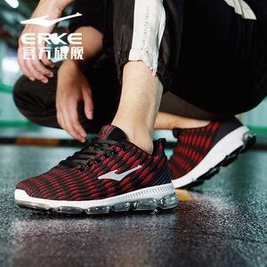 鸿星尔克男鞋子跑步鞋缓震时尚新款全掌气垫减震耐磨运动休闲鞋子