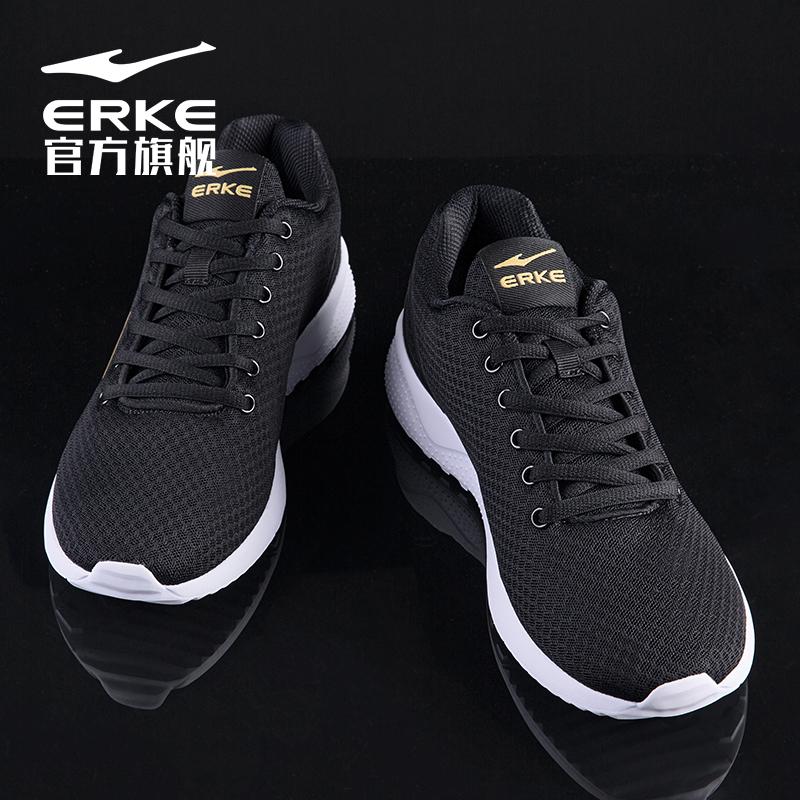 鸿星尔克运动鞋男鞋2020夏季新款女鞋休闲鞋潮鞋子网面透气跑步鞋 thumbnail