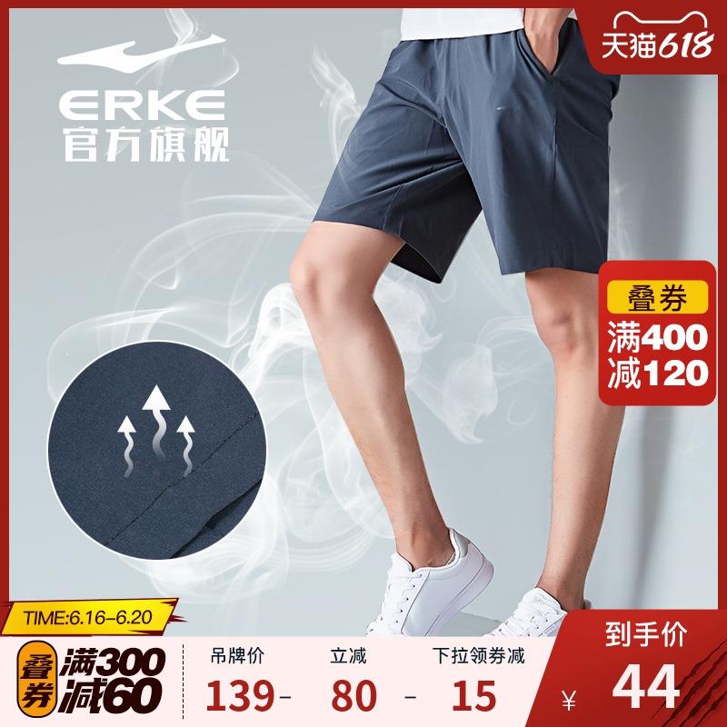 鸿星尔克运动裤2021夏季男士健身裤子冰丝速干休闲训练五分短裤男
