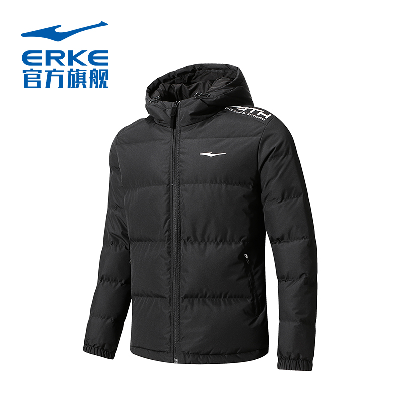 Hongxing Erke mens down jacket fall 2020 new style warm and down simple and comfortable sports down jacket for men