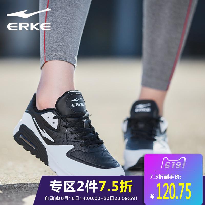 鸿星尔克女鞋运动鞋新品减震跑步鞋防滑耐磨休闲时尚女子气垫跑鞋