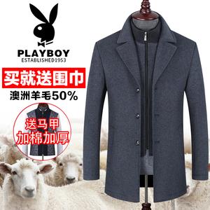 花花公子羊毛呢夹克男加厚绒上衣秋冬季中老年男装父亲外套爸爸装