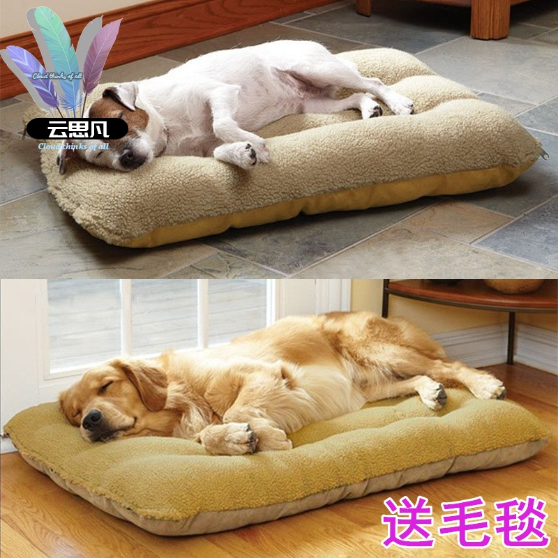 Dog kennel can be disassembled, washed and thickened, Teddy pet kennel, medium and large size, golden dog bed, dog mat, cat kennel, dog supplies
