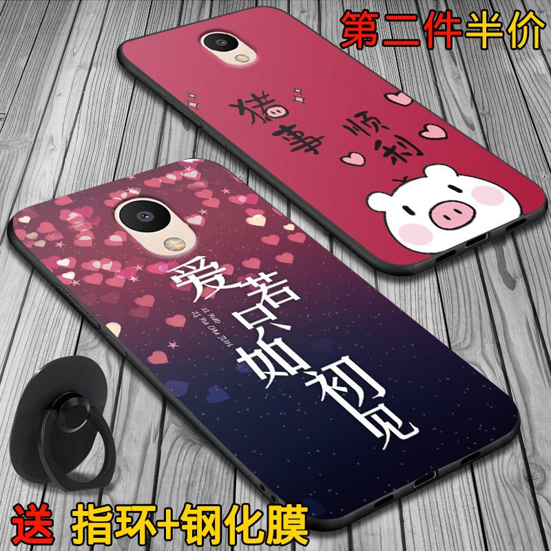 10月25日最新优惠魅蓝6女软硅胶魅族六全包手机壳