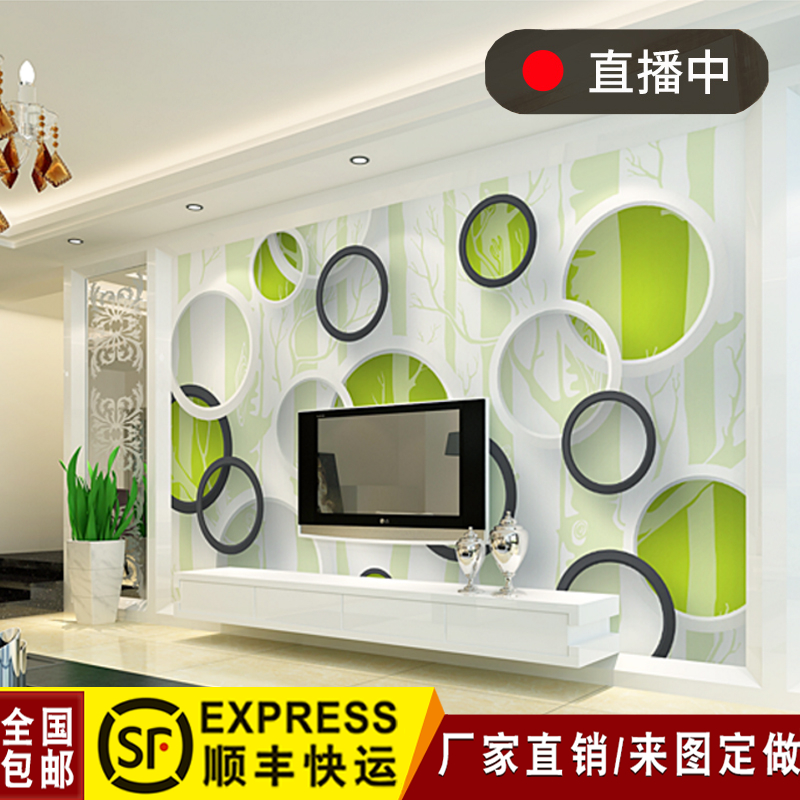 Скандинавская 3d обои для рабочего стола 5d поколение Простая декоративная обои для рабочего стола 8d без Постельные принадлежности
