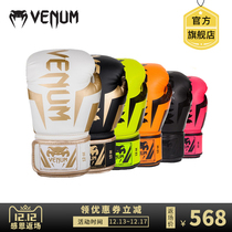 Venum Venom Boxing Gloves adult men and women professional Sanda training Muay Thai Boxing free fight sandbags boxer