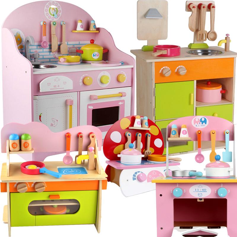 满50元可用20元优惠券幼乐比做饭仿真厨房煤气灶台玩具