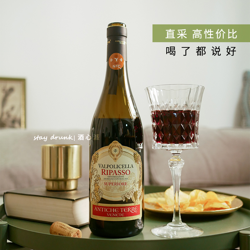 Drink and say yes! Owners retention money small amarone Italian original bottle of imported semi dry red wine