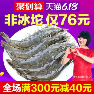 大虾鲜活海鲜特大水产青岛超大冷冻基围虾鲜虾海虾速冻对虾青虾箱