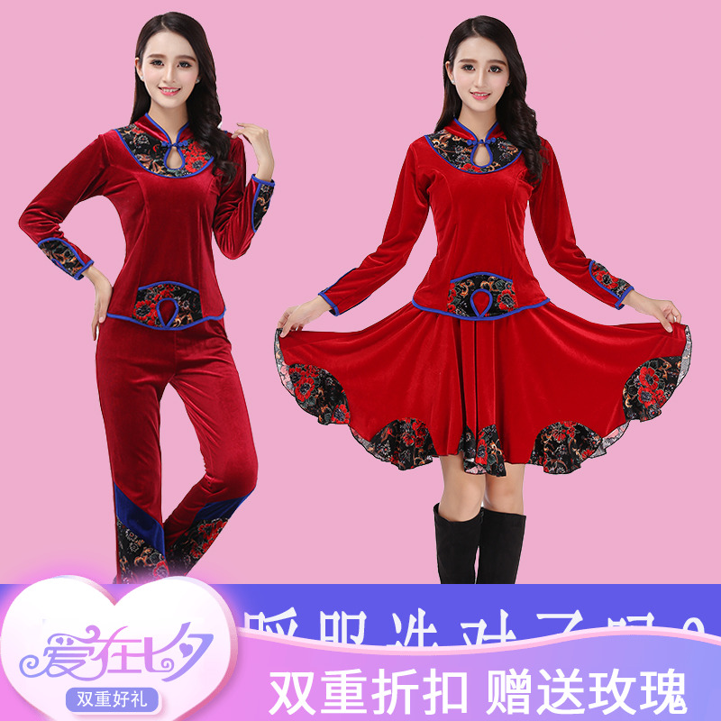 广场舞服装女成人套装2017新款秋冬季女中老年民族风演出服跳舞衣