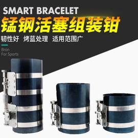 汽维修汽保工具 拆装活塞环压缩器 汽车维修棘轮带锁