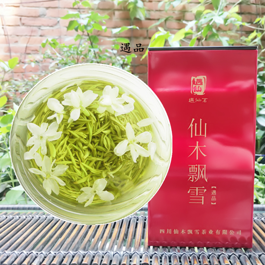 2019新茶四川茶叶遇品 浓香型仙木飘雪 茉莉花茶叶380元500克包邮