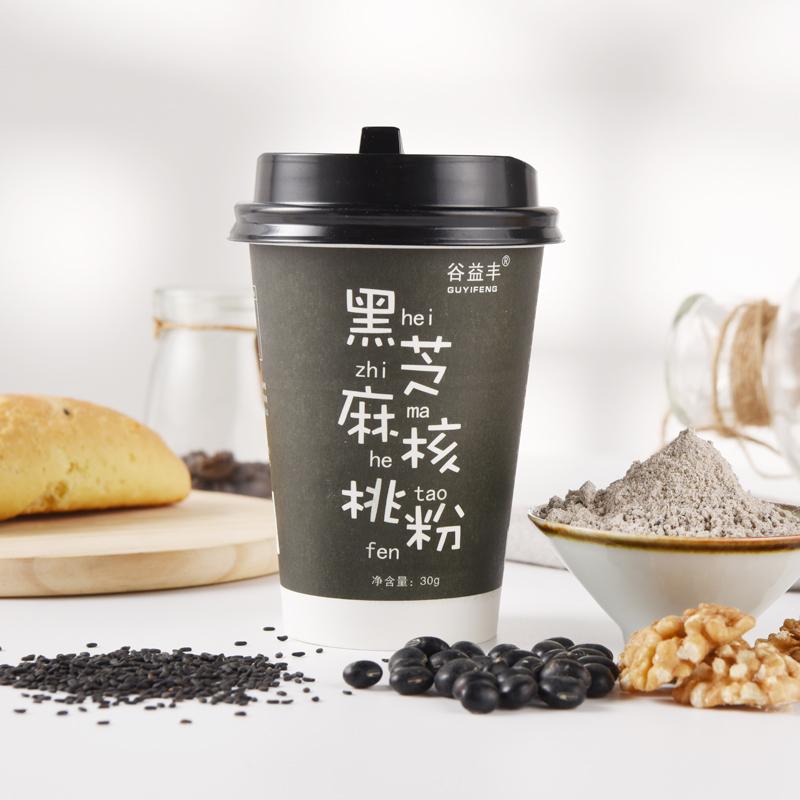 黑芝麻核桃黑豆粉 现磨熟黑芝麻糊即食5连杯桑葚粉代餐营养早餐粉