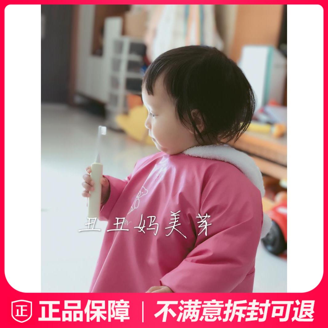 日本 儿童声波震动电动牙刷 6至12岁 kimi同款 儿童电动牙刷3-6岁