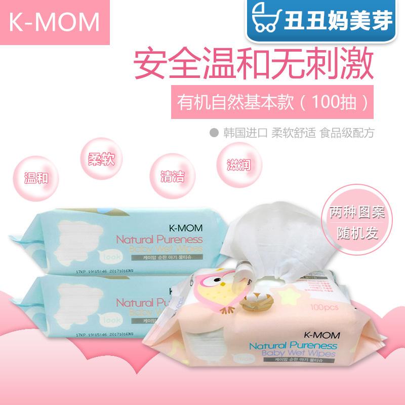 K-MOM ребенок салфетки импорт из южной кореи новорожденных специальный кожа детские руки рот мокрый бумажные полотенца портативный 100 привлечь