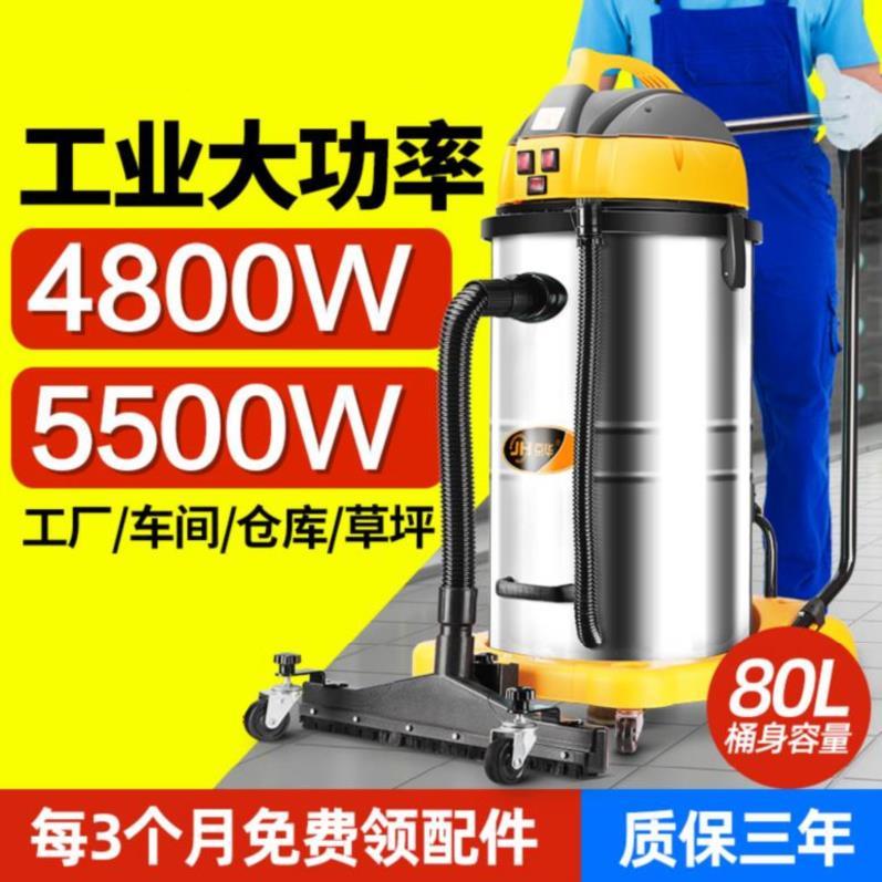 吸尘机吸装修粉尘强力厂房灰尘大吸力5500w洗车场吸水机干湿