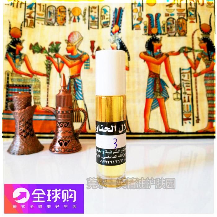 Сейчас в надичии египет оригинальный импортный высокое качество сущность арабский жасмин один вкус попурри элегантный очаровательный вкус чистый
