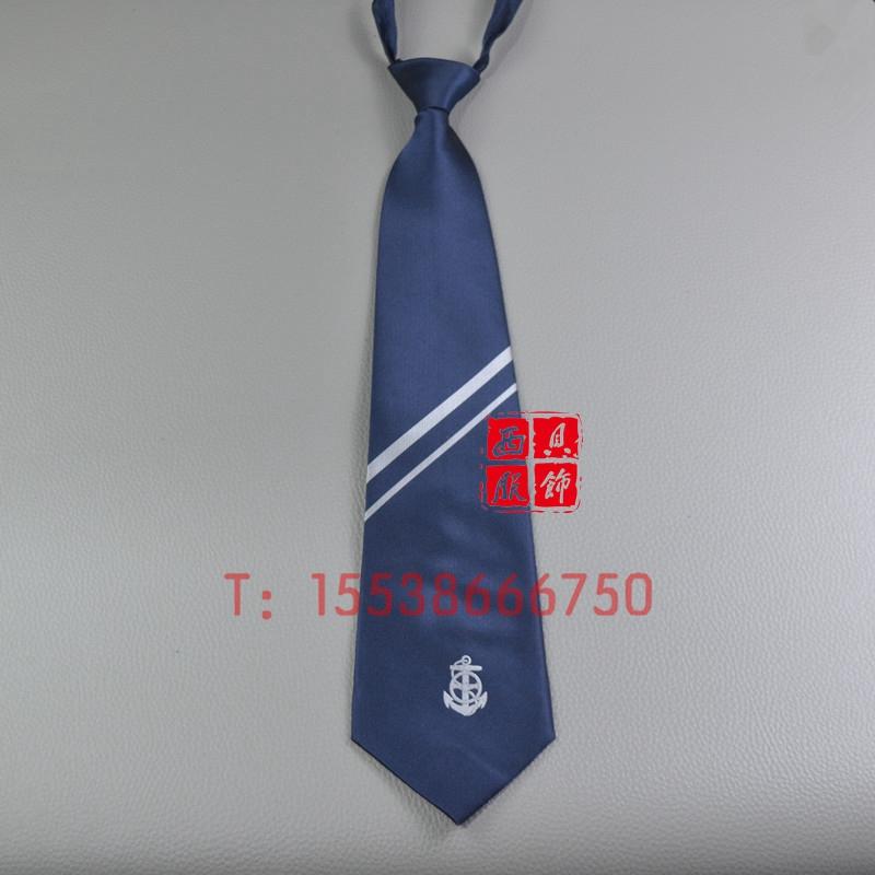 Passenger transport zipper tie tie clip bow tie of new transportation road administration transportation administration public transport company