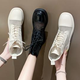 马丁靴女英伦风2020春夏百搭平底短靴切尔西瘦瘦靴子夏季透气网靴