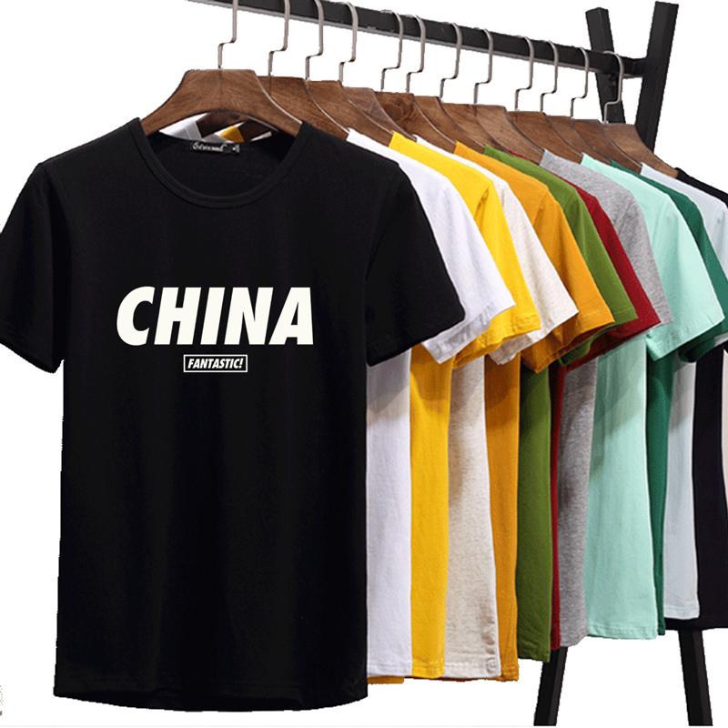 【清仓价!】【15天无理由退货】【免费试穿,送运费险】短袖T恤