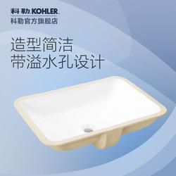 科勒卫浴 拂朗22'长方形台下盆 浴室台盆 洗脸盆 2949
